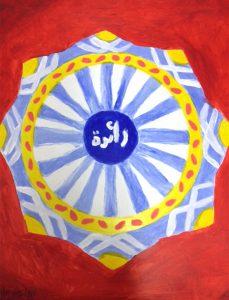 Kayden Gresham, Arabian Day, painting